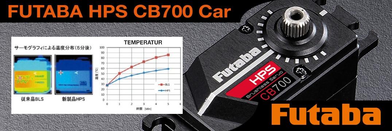 FUTABA HPS CB700 Car 0,07s/49,0kg