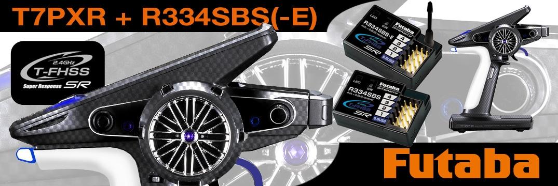 FUTABA T7PXR Carbon 2.4GHz + R334SBS